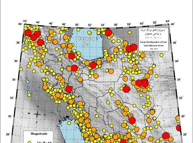 اطلس نقشه های لرزه خیزی استان های ایران (آپدیت 99)