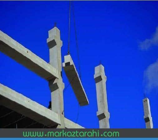 اتصالات مفصلی در ساختمان های بتن آرمه