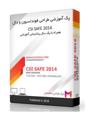 آموزش طراحی فونداسیون (پی نواری و گسترده) و دال بتنی با Safe 2014